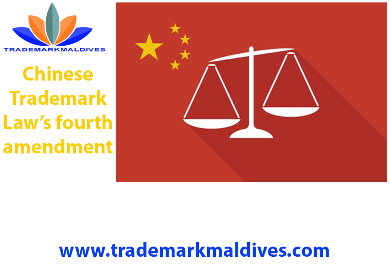 Chinese Trademark Law's fourth amendment