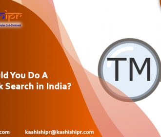 What Should You Know About A Trademark Search?